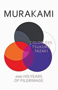 Colourless book