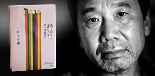 Colourless_Tsukuru_Tazaki_and_His_Years_of_Pilgrimage-_Haruki_Murakami_EDIIMA20130417_0342_13