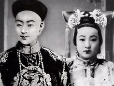 Guanxi emperor and Zhen