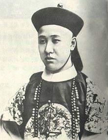 Zaifeng